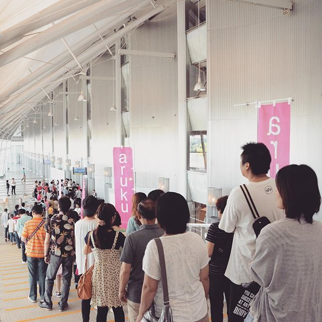 arukuセレクション2016は5月21日開催!フェスティバルから名前変わったんだね。 #aruku #koriyama #ビッグパレット #ふくしま #Fukushima #koriyama #郡山 #フェスティバル #イベント #arukuセレクション2016