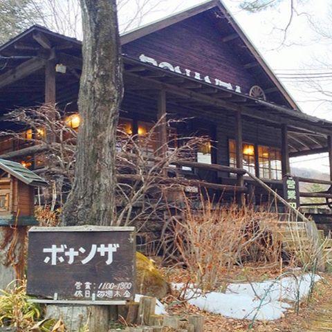 ボナンザでカフェしたよ、二本松市の山奥でコーヒー飲んできた。 #ボナンザ #カフェ #コーヒー #二本松市 #山奥 #郡山 #koriyama #喫茶店 #岳温泉 #スイーツ #森の中 #ケーキ #bonanza #fukushima