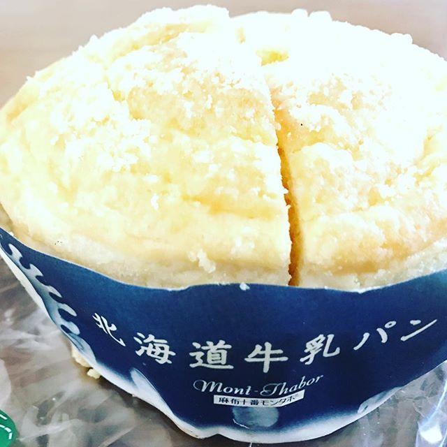 モンタボーの北海道牛乳パン食べたことある?モール郡山行ったら食べておきたい。 #モンタボー #麻布十番 #パン #北海道 #パン #グルメ #焼きたて #ミルク #牛乳 #ザモール郡山 #ザモール #郡山市 #郡山 #リビン 朝食 #クリーム #手土産 #試食 #おやつ #お菓子
