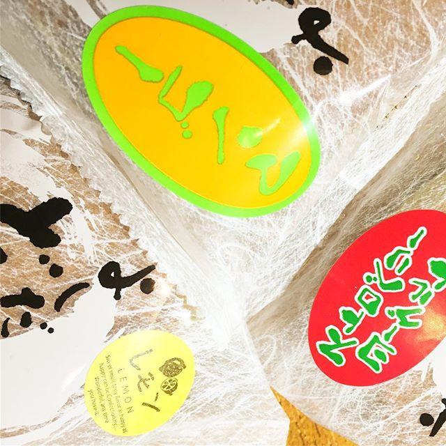 よしだやのフルーツどら焼きはケーキみたい。郡山の手土産にぴったりね!#よしだや #どら焼き #フルーツ #マンゴー #レモン #ストロベリーヨーグルト #ケーキ #贅沢 #ずんだ #餡子 #せんべい #郡山土産 #郡山 #郡山市 #手土産